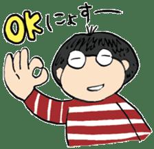 NYOSUSU sticker #13083296