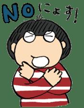NYOSUSU sticker #13083297