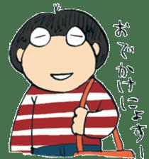NYOSUSU sticker #13083301