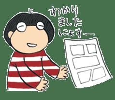 NYOSUSU sticker #13083302
