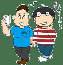 NYOSUSU sticker #13083309