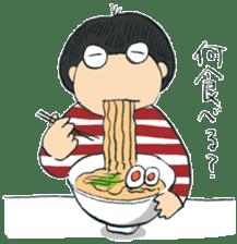 NYOSUSU sticker #13083311