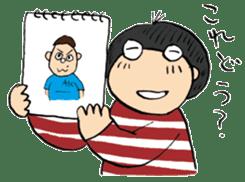 NYOSUSU sticker #13083316