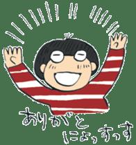 NYOSUSU sticker #13083317