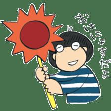 NYOSUSU sticker #13083320