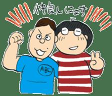 NYOSUSU sticker #13083321