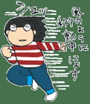 NYOSUSU sticker #13083323