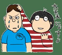 NYOSUSU sticker #13083326
