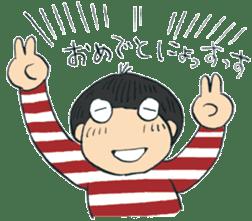 NYOSUSU sticker #13083329