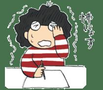 NYOSUSU sticker #13083330