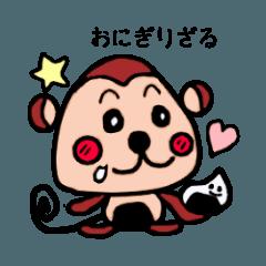 ONIGIRI Monkey