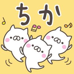 CHIKA's basic pack,cute kitten