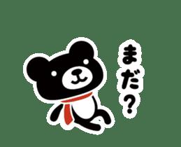 House of the KUMA sticker #13089001