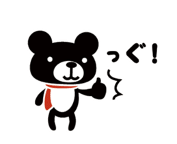 House of the KUMA sticker #13089002