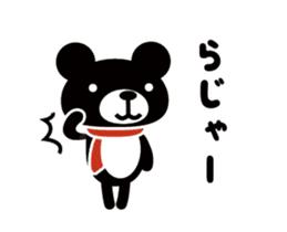 House of the KUMA sticker #13089003