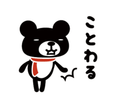 House of the KUMA sticker #13089005