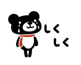 House of the KUMA sticker #13089006