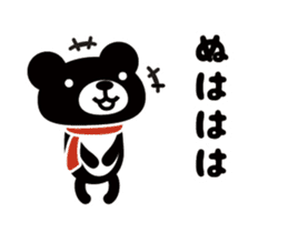 House of the KUMA sticker #13089008