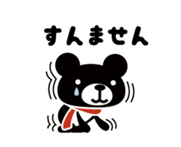 House of the KUMA sticker #13089010