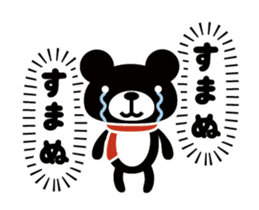 House of the KUMA sticker #13089011