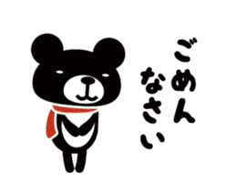 House of the KUMA sticker #13089012