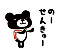 House of the KUMA sticker #13089013