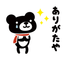 House of the KUMA sticker #13089014