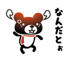 House of the KUMA sticker #13089018