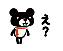 House of the KUMA sticker #13089023
