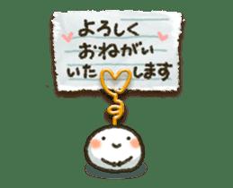 Sweet sticker2 sticker #13089945