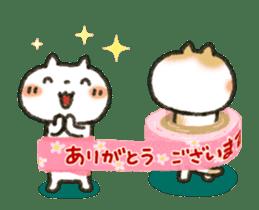 Sweet sticker2 sticker #13089953