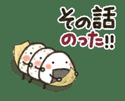 Sweet sticker2 sticker #13089954