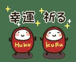 Sweet sticker2 sticker #13089959
