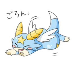 Star kids dragon Sticker!-ARON- sticker #13095646