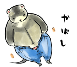 ferret-choju-giga sticker #13096669