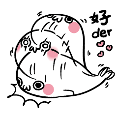 9487 seal
