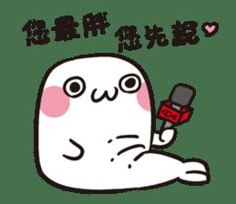 9487 seal sticker #13097244