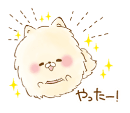 POME SHIBA sticker #13099236