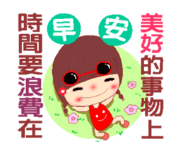 Meehoo in love ( blessing words ) sticker #13100038