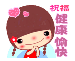 Meehoo in love ( blessing words ) sticker #13100045
