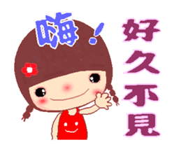 Meehoo in love ( blessing words ) sticker #13100057