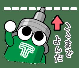 DAMPACHI & DAMPATTY 3 sticker #13100675