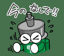 DAMPACHI & DAMPATTY 3 sticker #13100683