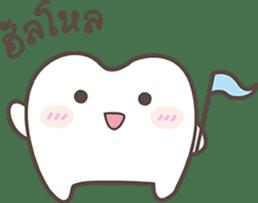 The cutie molar sticker #13100742