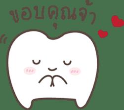 The cutie molar sticker #13100746