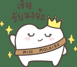 The cutie molar sticker #13100750