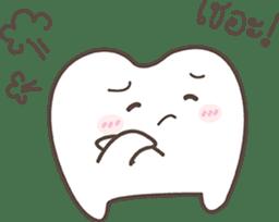 The cutie molar sticker #13100751