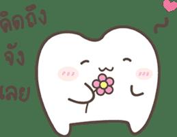 The cutie molar sticker #13100755