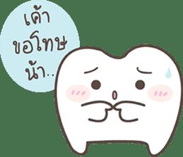 The cutie molar sticker #13100756