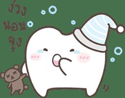 The cutie molar sticker #13100757